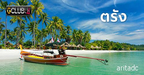 ทะเลในประเทศไทยที่ชาวต่างชาตินิยมไปมากที่สุด