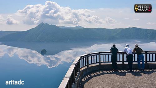ทะเลสาบมาชู