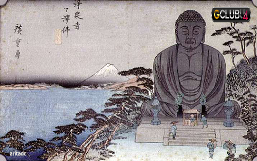 โคโตคุอิน